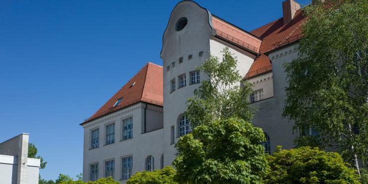 Hochschule München: Bild des Gebäudes